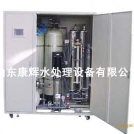 医用纯水机 水处理设备