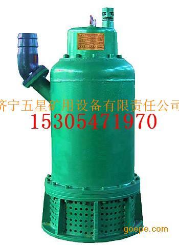 性能优化双流道叶轮BQS矿用隔爆型排沙潜水电泵排沙泵搅拌泵防爆�