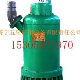 五星牌立式污水泵BQS40-40/11千瓦防爆潜水排污泵