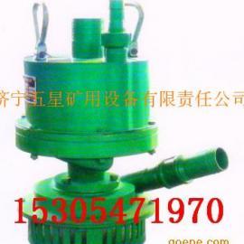 安标资质齐全FQW30-50/W风泵济宁五星泵业