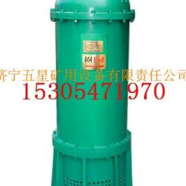 防爆矿用泵BQS200-200-200KW排沙泵