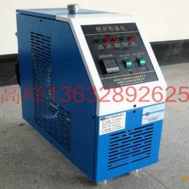 模温机油温机|模温机水温机