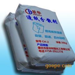 CH-1造纸分散剂