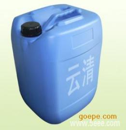 铝箔轧制油
