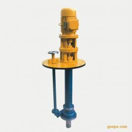 FY液下泵|FY化工泵|FY耐腐蚀泵