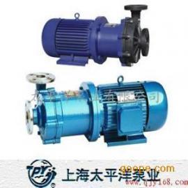 CQ不锈钢磁力驱动泵