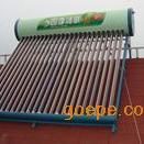 上海江桥太阳能热水器专卖