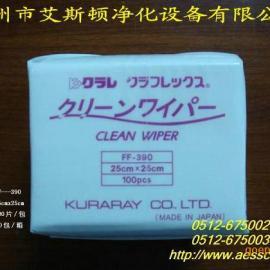 日本可乐丽FF-390C无尘无纺擦拭纸