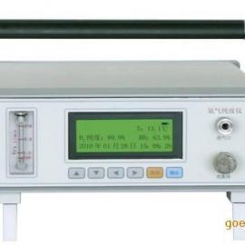 氢气纯度分析仪LDDQ型