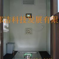 移动厕所、环保厕所、泡沫厕所、免水冲厕所