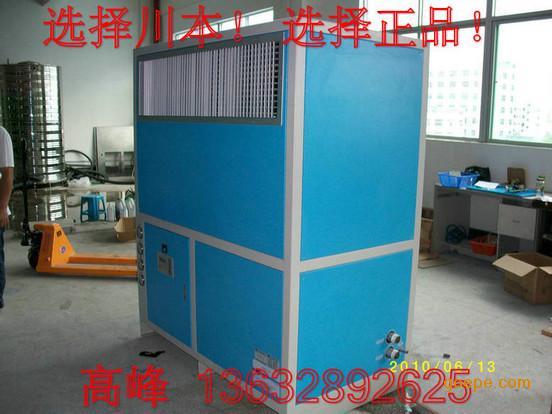恒温恒湿机(恒温恒湿空调机)