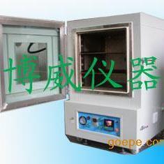 高导热灌封胶抽泡机、消泡机、除泡机