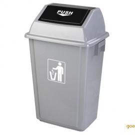 垃圾桶,摇盖垃圾桶,推盖垃圾桶