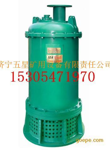 鱼台五星75kw矿用排沙泵