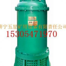 五星矿用排沙泵BQS(BQW)20-65-11/N销量行业领先