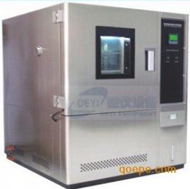 高低温试验箱,高低温循环试验箱,高低温恒定试