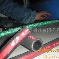 蒸汽胶管蒸汽180度专用胶管