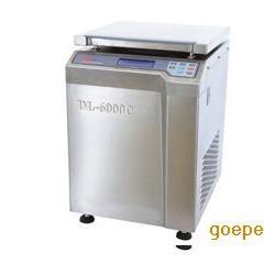 DL-6000C 低速冷冻大容量离心机