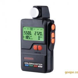 德国GOSSEN多功能电表、GOSSEN数显表、德国GOSSEN专业测光表、德