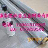 厂家供应304不锈钢丝网,304不锈钢筛网,超宽不锈钢网