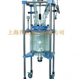 真空双层玻璃反应釜|中型双层玻璃反应釜