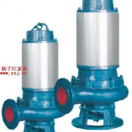 排污泵厂家:自动搅匀排污泵