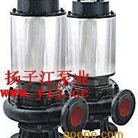 排污泵厂家:不锈钢自动搅匀潜水排污泵