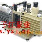 真空泵价格:直联旋片式真空泵