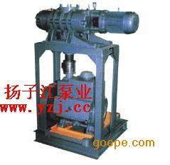 真空泵价格:罗茨与旋片真空机组