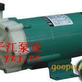 磁力泵型号:MP型磁力驱动循环泵