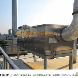 污泥脱臭系统 | 污水除臭工程 | 废气消毒装置