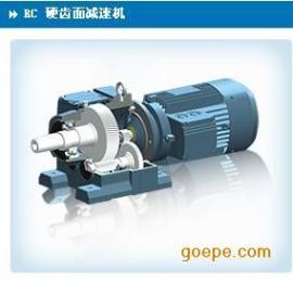 紫光RV涡轮减速机,紫光RC硬齿面减速机