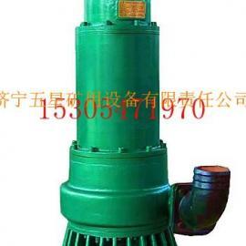 矿用隔爆型排沙排污潜水电泵使用说明