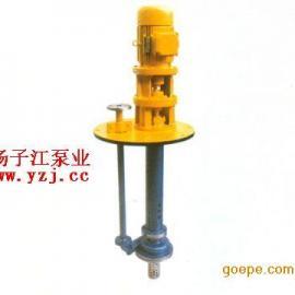 化工泵厂家:FY系列液下泵