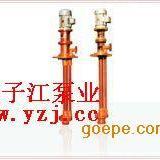 化工泵厂家:WSY、玻璃钢液下泵