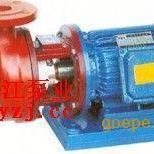 化工泵厂家:S型玻璃钢离心泵