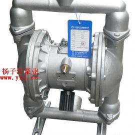 QBY型衬氟F46吹气隔阂泵