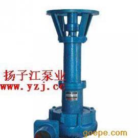 漩涡泵价格:LWB型杂质污水涡流泵
