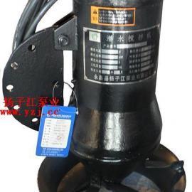 配套厂家:QJB型潜水搅拌机