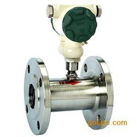 液体涡轮流量计/涡轮流量计/涡轮流量变送器