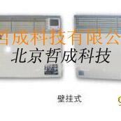 对流式防爆电暖气3KWK300007