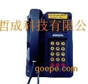 工业型防尘电话机
