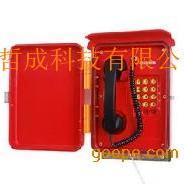 数字抗噪声防爆电话机K300014
