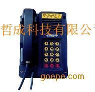 本质安全自动电话机K300019