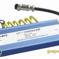 贵州控制信号防雷器厂铜仁控制信号防雷器价格贵州控制类防雷器