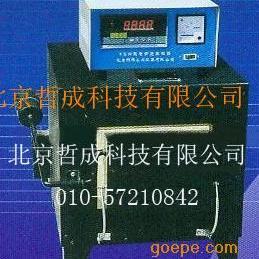 高效节能白瓷表皮电动势炉K1026126