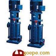 DL型立式离心多级泵,立式分段多级泵