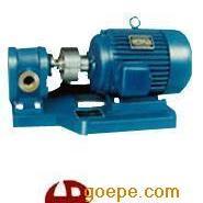 2CY型齿轮润滑油泵,卧式齿轮泵,齿轮油泵
