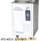 SXKL-1002程控箱式电炉  上海厂家直销