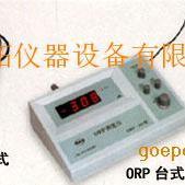 ORP-422台式ORP测定仪